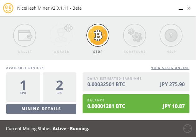 NiceHash Minerの画面